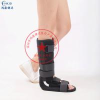 全国供应HKJD胫腓超踝支具 跟腱鞋矫正器 骨折固定脚踝固定带 可代加工OEM