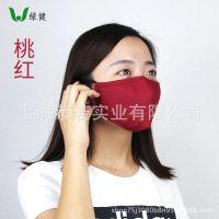 绿健 9550 9550V防尘防雾霾口罩骑行带呼吸阀防尾气颗粒透气pm2.5成人儿童口罩
