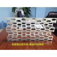 广州德普龙静电粉末喷涂4S店镀锌天花板热转印技术厂家供应