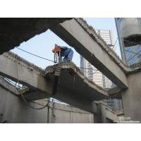 北京专业拆除公司13801274570专业开门洞 专业楼梯楼板拆除(价格低 保质量 施工快)