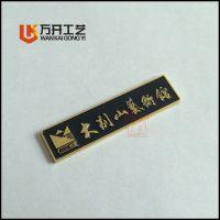 年会庆典纪念章定制 铜材料礼品批发 东莞纪念章工厂 免费设计