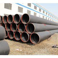 温州输气用冷缠带防腐钢管联系方式