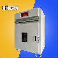节能精密真空烘箱 东莞工业烤箱 热风循环干燥设备 佳兴成厂家非标定制