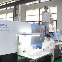 东莞电器配件塑胶零件加工、注塑机加工厂