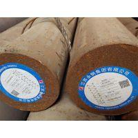 江阴低碳素圆钢Q345B 宝钢现货 规格齐全 低价热销
