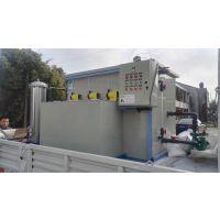 宁波车间清洗废水回用达标零排放设备