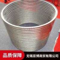 上海亘博高强度低碳矿筛网加工定制厂家销售