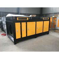 voc工业有机废气处理环保设备 uv光解光氧催化废气净化处理器