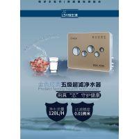 利生源五级能量机中国十大品牌净水器