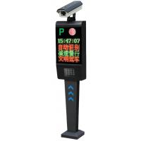 石城县 智能停车场系统设备 YEYANG-YY-01 供应