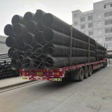 hdpe钢带增强管 排水管道
