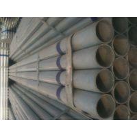 无锡现货供应镀锌钢管4寸燃气输送用热镀锌钢管