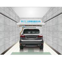 全自动洗车机_智能洗车_自动风干系统_台州迅洁科技