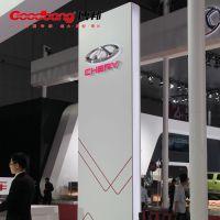 奇瑞电镀亚克力车标 奇瑞4S店大型车标 汽车标志制作厂家