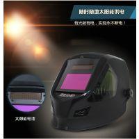 深圳瑞凌电焊帽工厂 瑞凌焊接变光面罩CE认证 畅销欧美