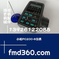 锋芒机械进口挖机配件小松挖机PC120 PC200-6仪表 显示器 液压屏 控制器 按键贴纸