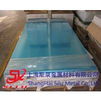 2B50铝板 LD6铝板
