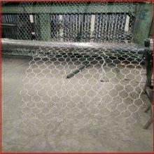 铅丝石笼网工程 护堤石笼网厂 热镀六角网