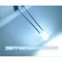 2*3*4方形发光二极管白光超亮 背光源led灯珠 陈氏光电