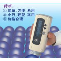 Konica Minolta CR-10美能达电脑色差计 日本美能达柯尼卡CR-10