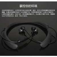 郑州供应BOSE QC30 博士QC30无线蓝牙降噪耳机 挂脖式消噪耳机 郑州专卖店总代理