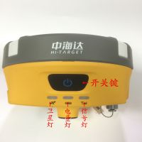 惠州博罗县中海达V90价格,天宝主板,河源RTK多少钱