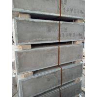 供应广州建基混凝土Φ1150*300*150电力防盗盖板,广州盖板,,包边板电力工程上盖电缆防盗.防