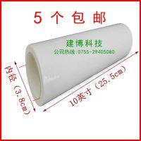 厂家批发无动力滚筒粘尘纸除尘纸可撕式(10寸)