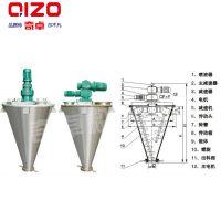 电子塑料能源负极材料粉状加工选立式锥形螺带混合机优质多功
