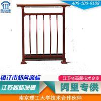 江苏固格澜栅 厂家直供 热镀锌阳台护栏 防腐防锈阳台围栏