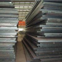 无锡50#钢板 50#优质碳素结构板批发零售