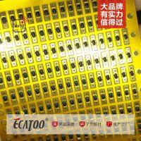 FPC版抗金属标签 UHF电子标签  金属物品专用标签