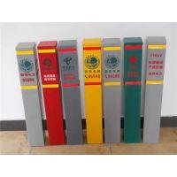 山东省烟台市玻璃钢电缆燃气管道标志桩生产厂家