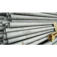 徐州2205不锈钢管60x8现货批发