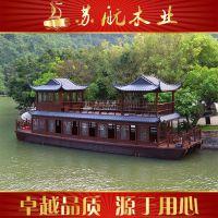 双层仿古画舫船 水上餐饮船餐厅船 旅游观光船