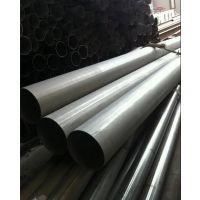 贵港机械结构用不锈钢管 316不锈钢工业流体管