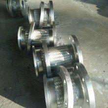 丹东锅炉厂专用不锈钢金属软管 DN200*600排水管道金属软管 欢迎订购【润宏】