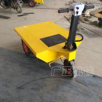 河北广正机械GZ-D1型电动手推车 工地电动斗车 低价供应