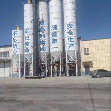 河南环氧树脂胶泥厂家奥泰利 防腐耐酸碱胶泥