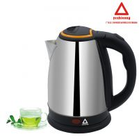 红三角家用电热烧水壶随手泡茶壶食品级不锈钢水壶1.5/1.8LL快速电热水壶