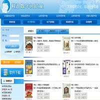 甘肃高校图书管理系统智能排号上线