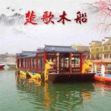 四川湖北出售画舫船 水上观光旅游船 双龙画舫特色餐饮船