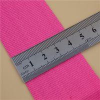 青岛涤纶带|织带销售|品种多样