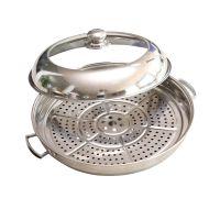 桑拿蒸汽火锅价格-优质厂家为您提供!