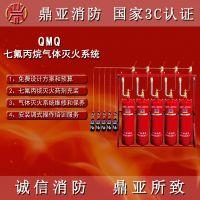 广州鼎亚消防设备有限公司