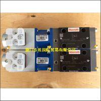 东乾供应-力士乐办事处DRE6X-1X/310MG24-8NZ4M先导式减压阀