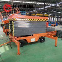 四轮移动式升降平台 常规剪叉式电动升降机加工厂