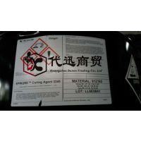 活性稀释剂Heloxy8美国瀚森HEXION(C12-C14烷基缩水甘油醚)