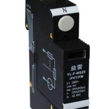 供应中性点接地保护器 二次过电压保护器生产厂家