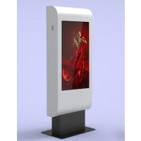 中创联合厂家供应新品索爱款户外液晶广告机